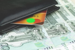 Взять срочный займ на карту с плохой кредитной историей vzyat-zaym.su