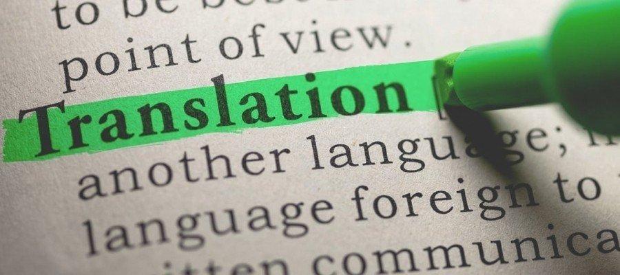 Открыть бизнес на переводах