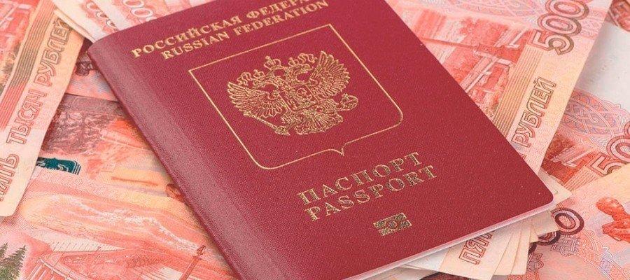 взять кредит через интернет по паспорту
