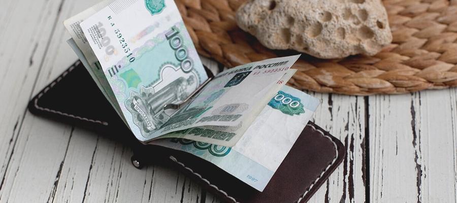 взять кредит money