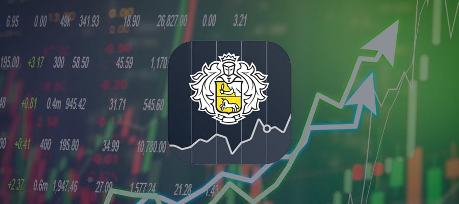 Обзор брокера Тинькофф Инвестиции