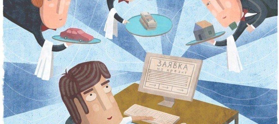 основные виды банковского кредита